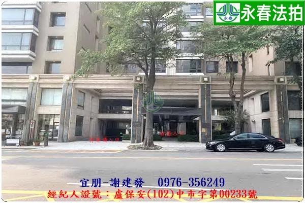台中市西區美村路一段540號7樓之5。宜朋代標 阿發 0976-356-249