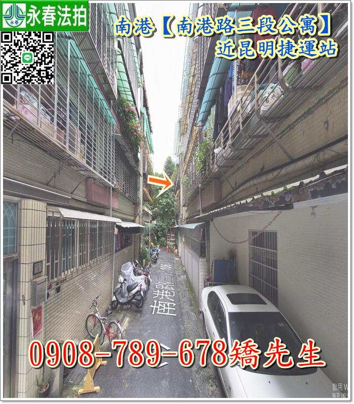 台北市南港區南港路3段106巷7弄5號2樓
