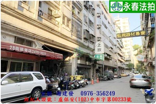 台中市西區精誠28街9號3樓。宜朋代標 阿發 0976-356-249